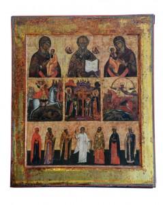 Ikona Carska Rusija,kraj 18.veka Dimenzija 52 x 43 cm