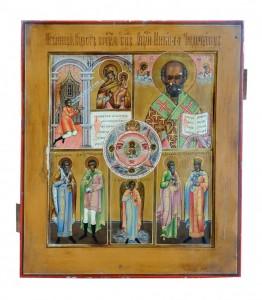 Ikona Rusija,sredina 19.veka Dimenzije 35 x 31 cm