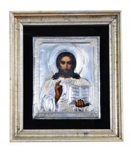 Ikona Isus Hrist Rusija,II polovina 19.veka,srebro Dimenzija 36 x 30 cm